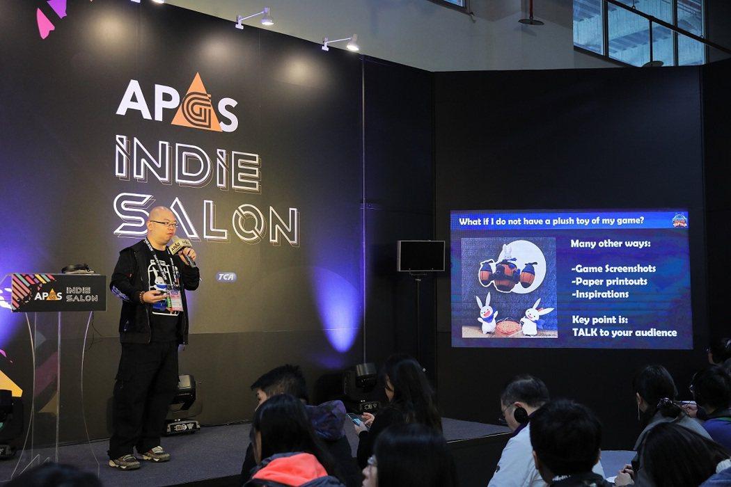 論壇場次將有中、英、日、韓等語言,並提供同步翻譯,目前開放遊戲相關相關業者免費登...