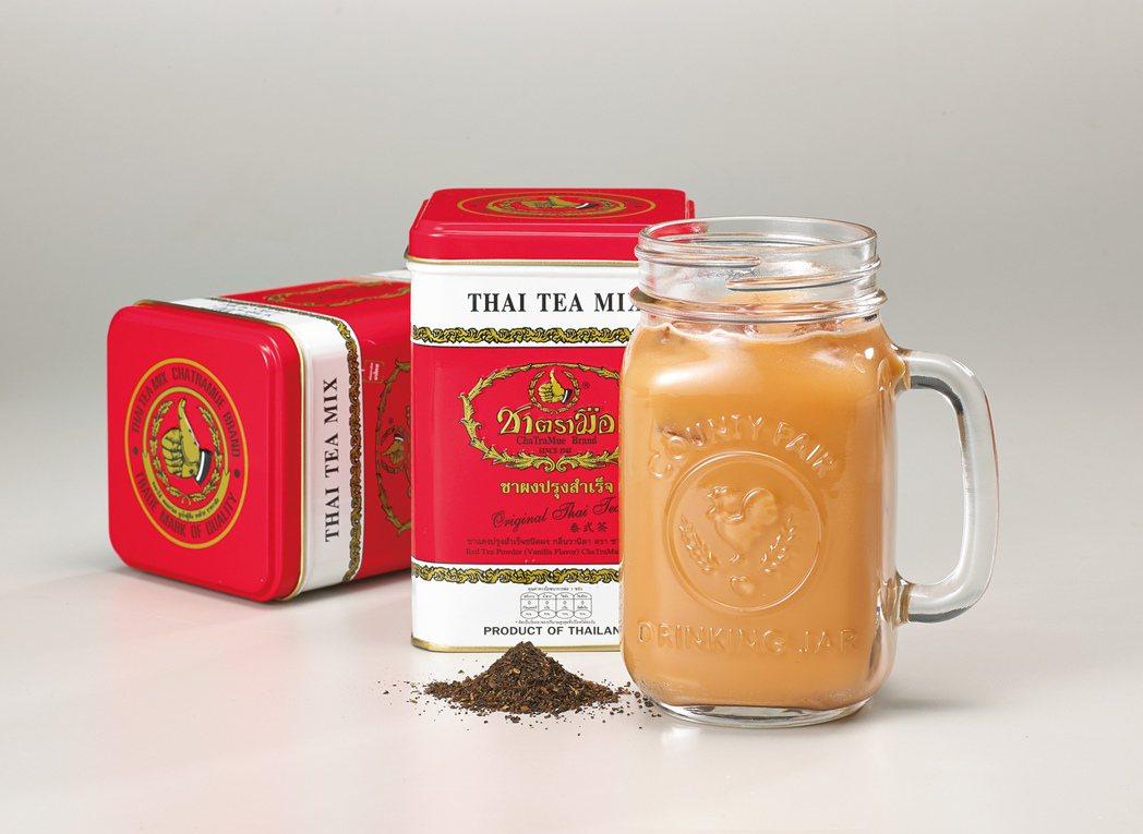 手標泰式奶茶。 21風味館/提供
