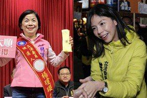 台中立委開票結果/女力對決洪慈庸落敗 <u>楊瓊瓔</u>自行宣布當選