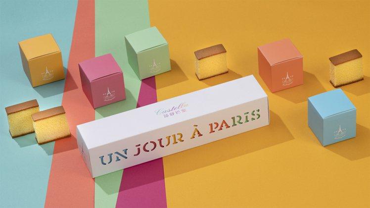 昂舒巴黎「蜂蜜蛋糕禮盒」售價360元。圖/昂舒巴黎提供