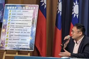 韓競辦徵奧步108招 首獎頒給壹週刊