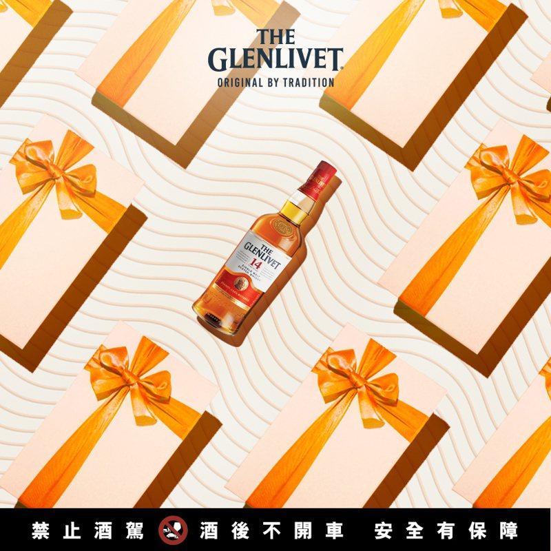 格蘭利威14年單一麥芽威士忌,以橘色作為瓶身基調,搭配上棕色酒液。圖/Pernod Ricard提供