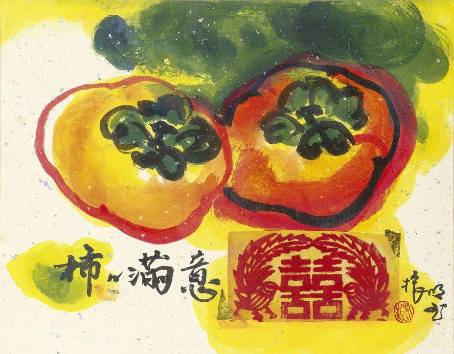 台南文化中心第一藝廊的「故鄉@風景—蘇振明2020賀歲邀請展」。圖/文化局提供