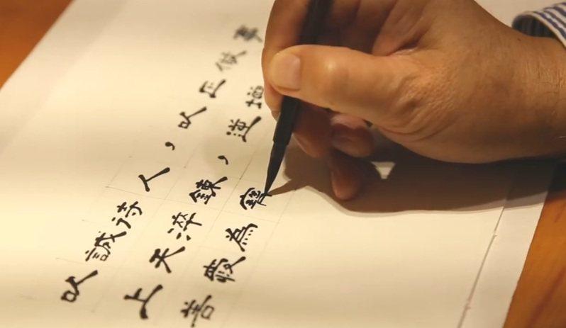 魏應充用毛筆寫下28字向粉絲暫別。圖/截自魏應充臉書粉絲團