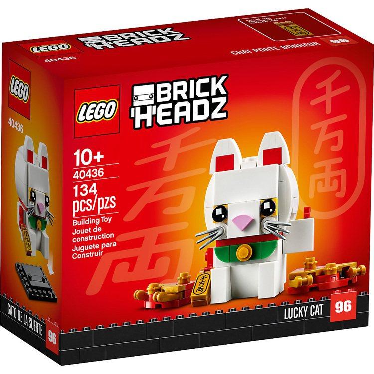 LEGO樂高「招財貓」,售價449元,樂高授權專賣店獨家販售。圖/喜事集團提供