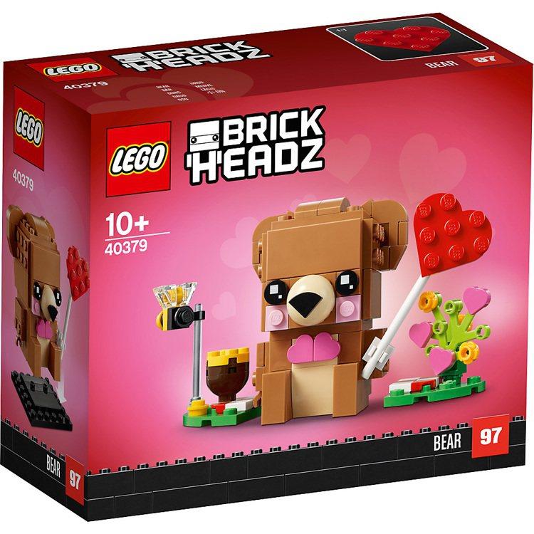 LEGO樂高「情人節小熊」,售價449元。圖/喜事集團提供