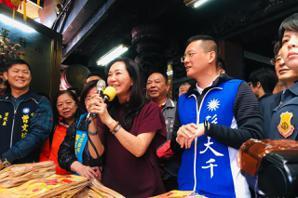助選<u>孫大千</u>支持者夾道歡迎 李佳芬喊話:拜託相信國民黨一次