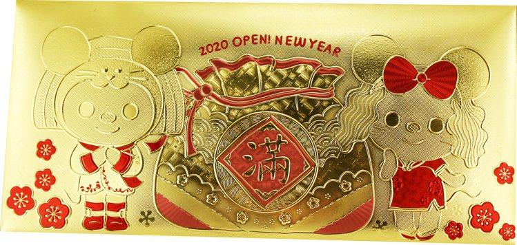OPEN!鼠來寶金箔紅包袋,售價70元。圖/7-ELEVEN提供