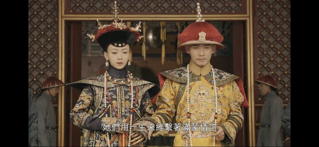 吳謹言(左)、聶遠再度攜手演出「延禧攻略」番外篇「金枝玉葉」。圖/截自youtu