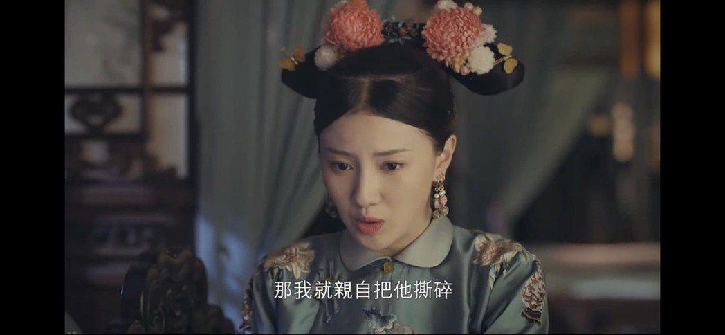 王鶴潤在「金枝玉葉」中飾演昭華公主。圖/截自youtube