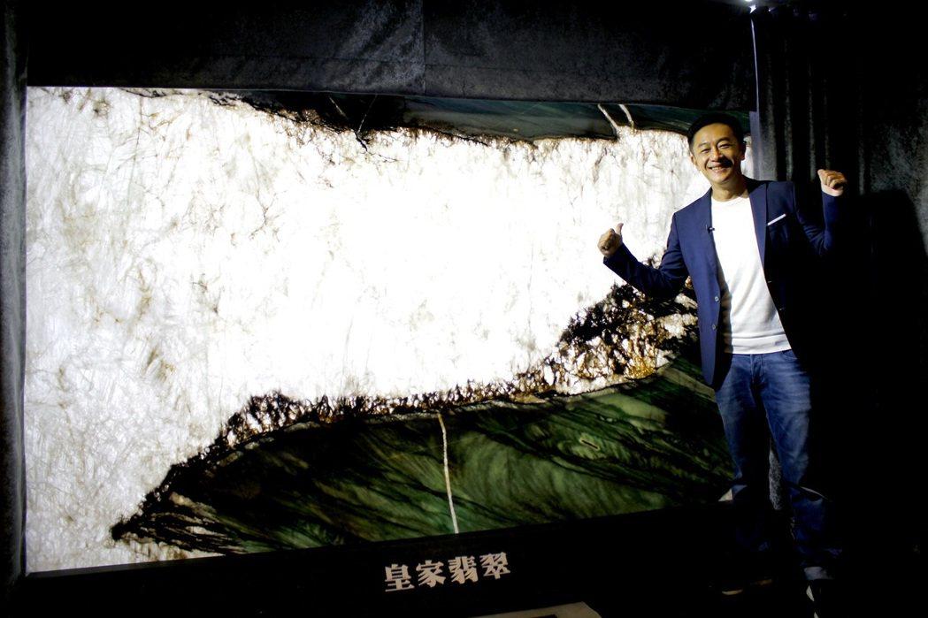 陳昭榮看到價值800萬的皇家翡翠好震撼。圖/豐聖大理石提供