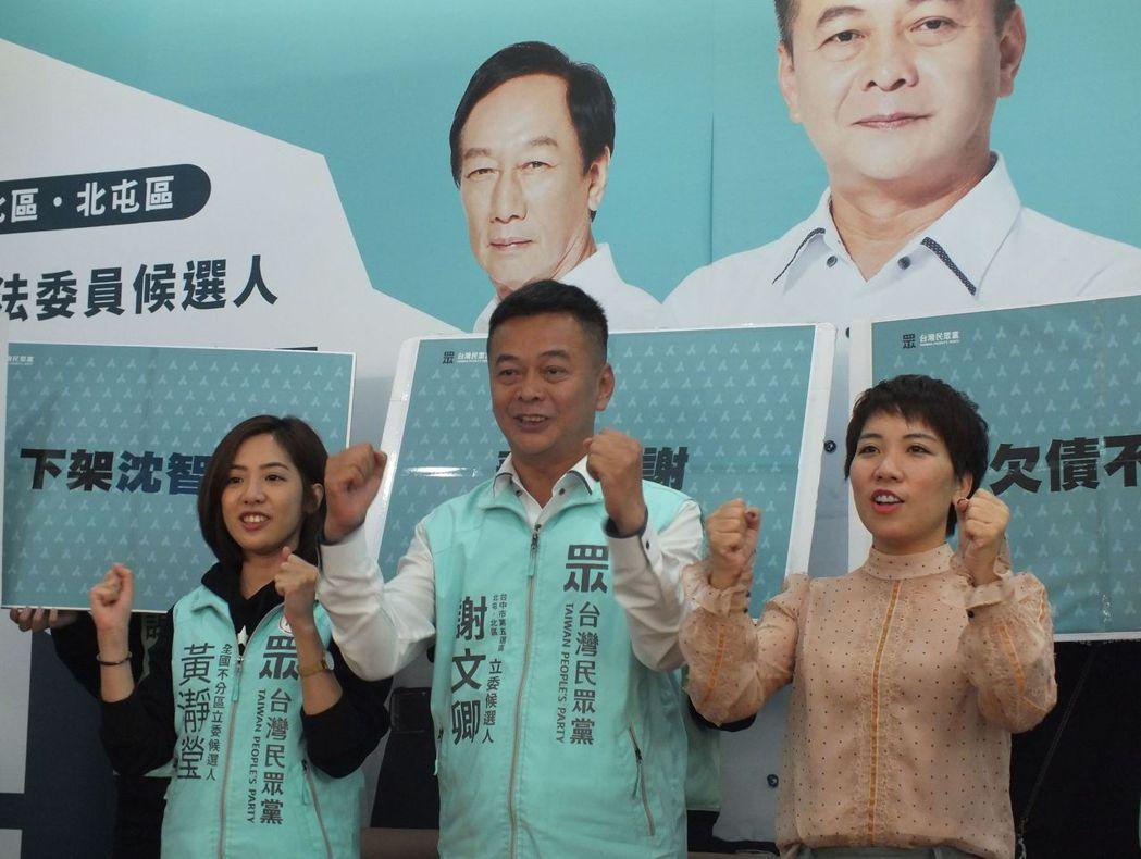 民眾黨不分區立委候選人「學姊」黃瀞瑩(左)、郭辦發言人郭昕宜(右)今天為台中市第...