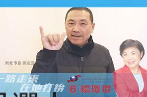 傳綠營里長挺<u>楊瓊瓔</u>遭開除黨籍 台中市黨部否認