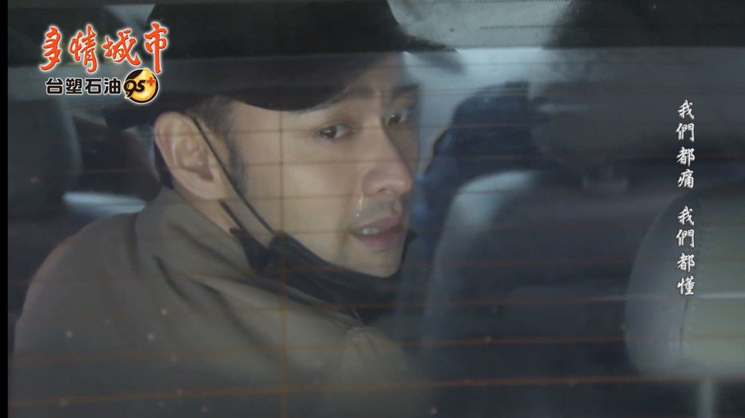 潘柏希在「多情城市」中飾演的「加烈」,因車禍頂包被抓入獄。圖/截自youtube
