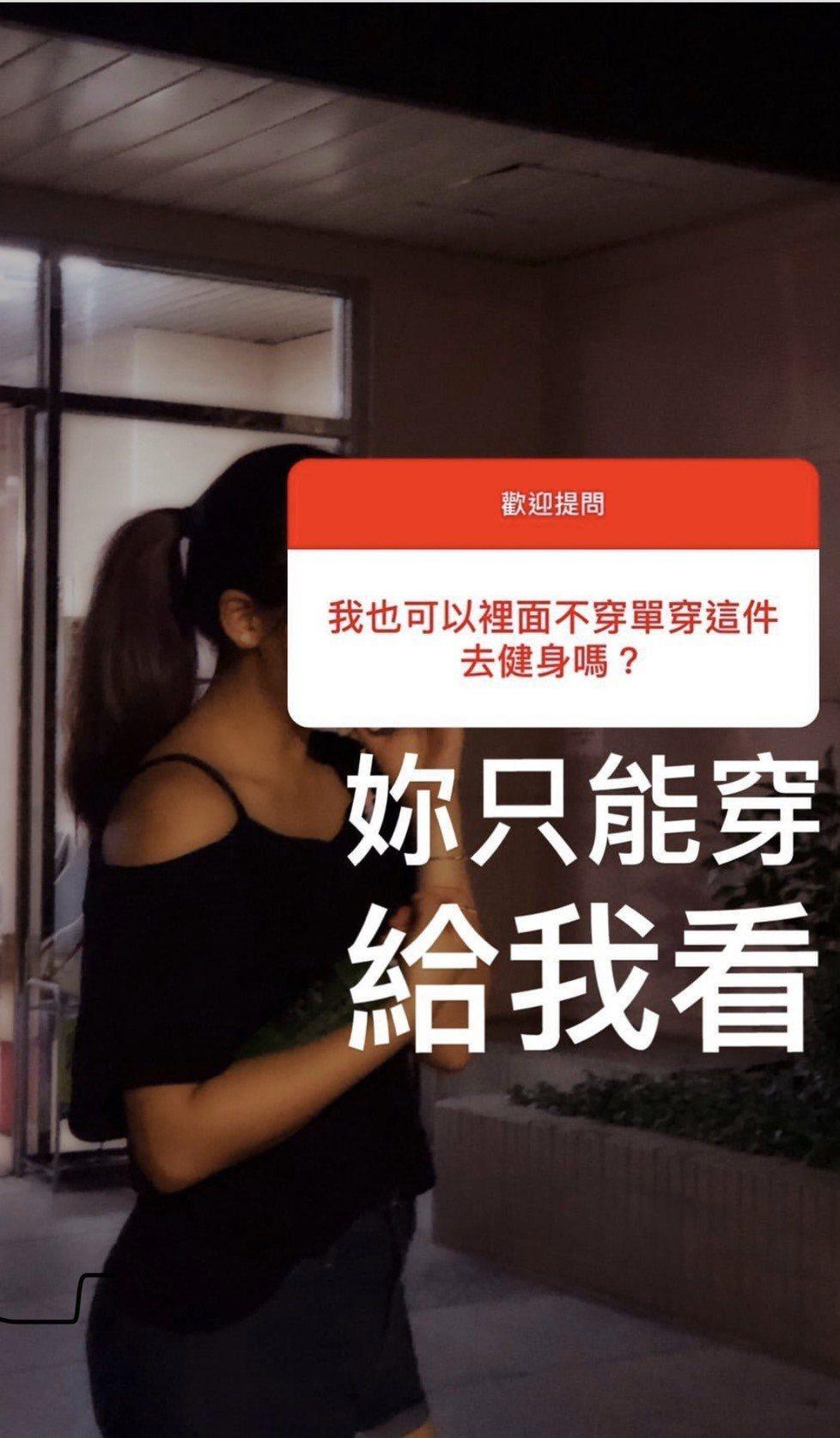李沛旭在IG限時動態與新歡放閃。圖/摘自IG