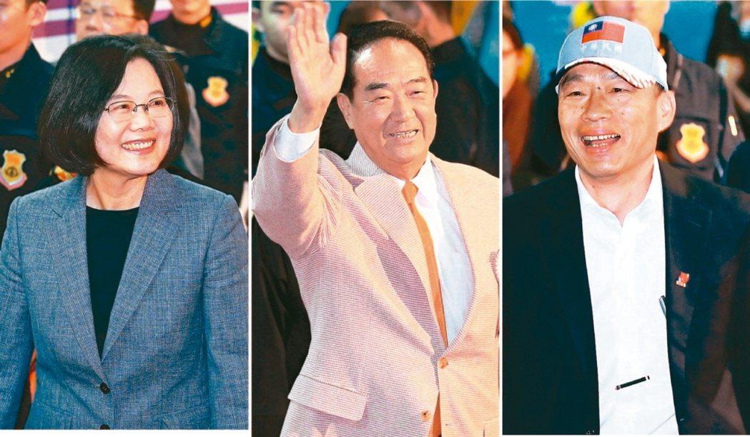 總統辯論會三位候選人,蔡英文(左起)、宋楚瑜,與韓國瑜。 圖/聯合報系資料照片