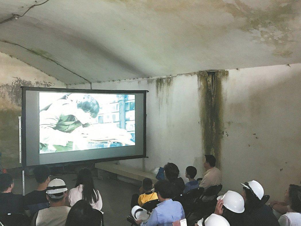基隆市府協調港公司打開西岸第5、6號防空洞,舉辦防空洞電影院,受到民眾好評。 圖...