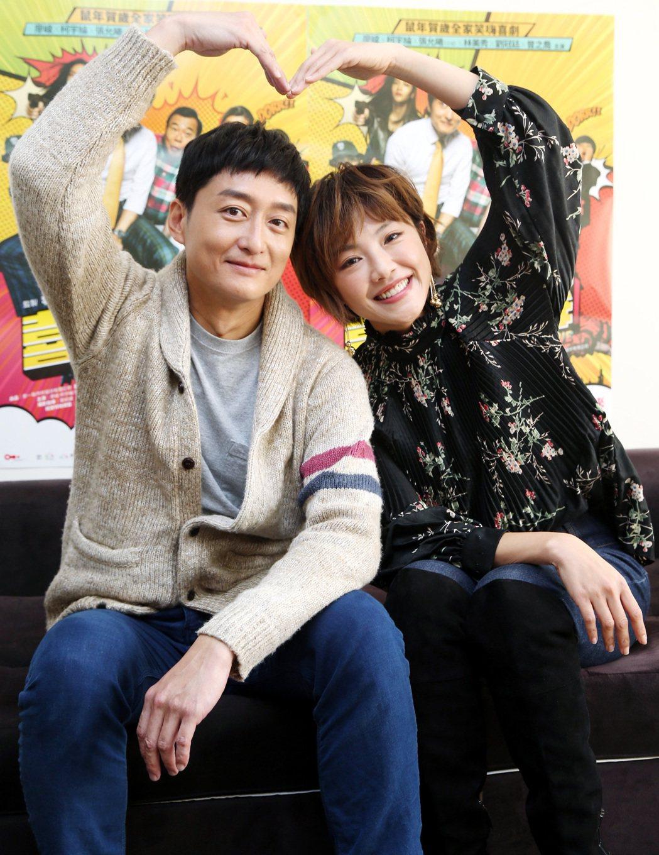 柯宇綸(左)與小8在賀歲喜劇「喜從天降」中,扮演衰尾夫妻。記者侯永全/攝影