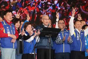 凱道造勢破70萬人 吳敦義:民進黨帶來痛苦和憤怒 人民受不了了