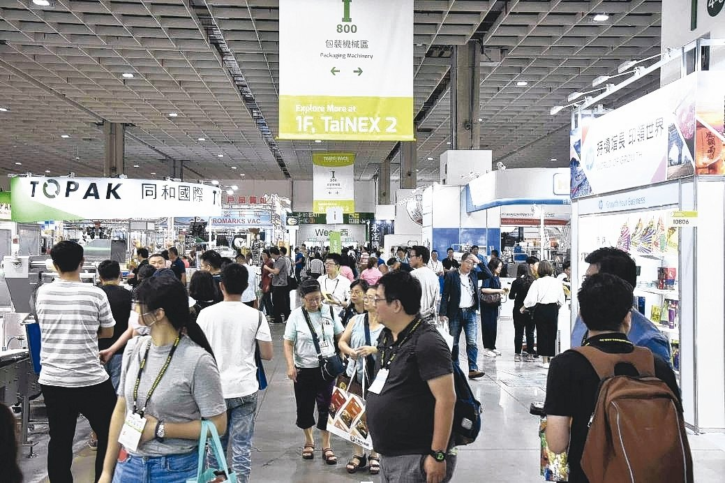 台北國際包裝工業展去(2019)年6月南港展覽館現場觀展人潮。 貿協/提供