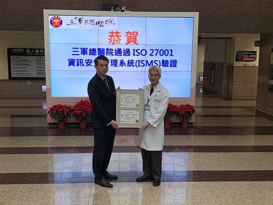 TCIC全球營運總經理梁日誠(左)與三軍總醫院副院長鄭書孟執行官頒證合影。 ...