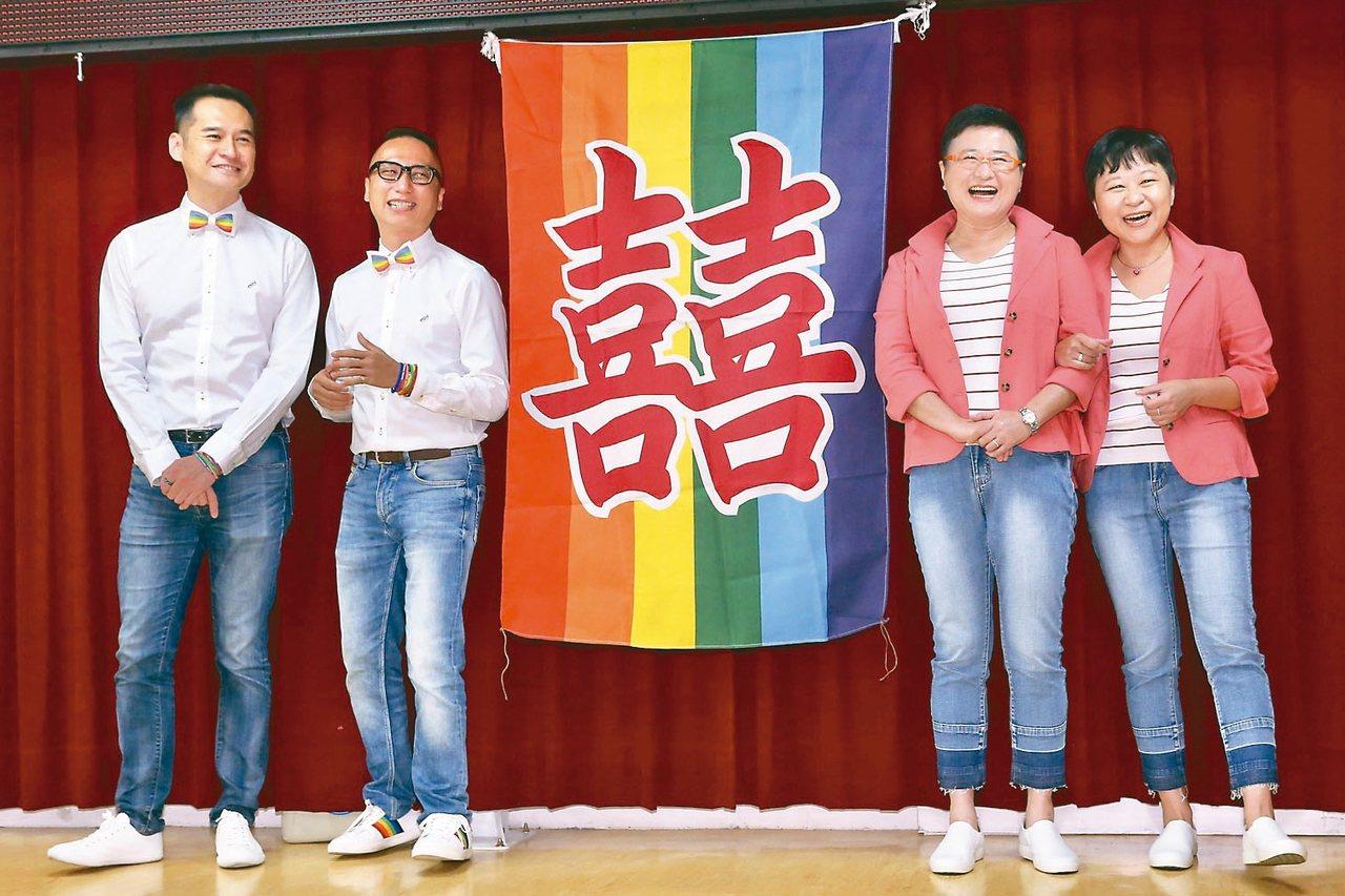 去年5月24日同婚專法上路,同性伴侶可以登記結婚,只要是在去年度結婚的伴侶,今年...