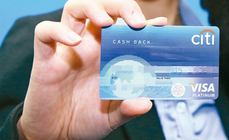 花旗銀行信用卡背面已不再印0800號碼,自3月1日起全面停止提供免付費服務。 圖╱聯合報系資料照片
