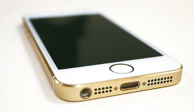 蘋果新iPhone傳將重新採用Touch ID。 圖/聯合報系資料照片