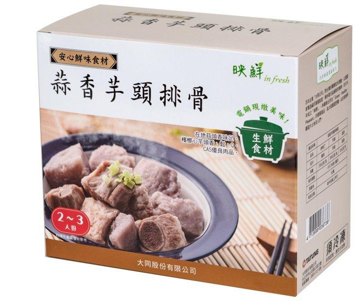 「映鮮in fresh」真材實料煎餅內餡使用純正台灣農產品。業者/提供