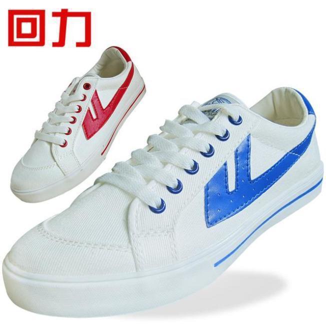 回力鞋幾乎就是中國運動休閒鞋類的唯一象徵。(取材自官網)
