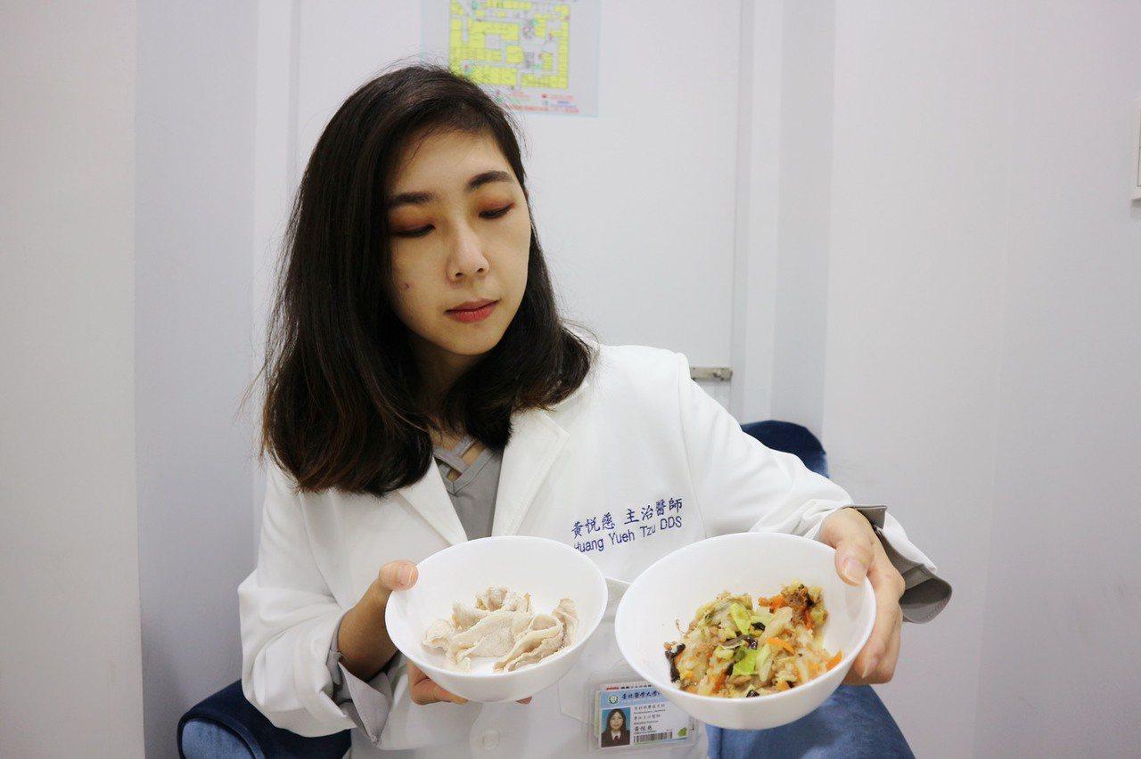 長輩的咀嚼力可以透過平常食用的食物變化,檢視牙口是否出現問題。 圖/陳雨鑫攝影