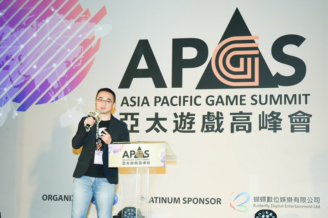 2020亞太遊戲高峰會2月6日登場。 台北市電腦公會/提供