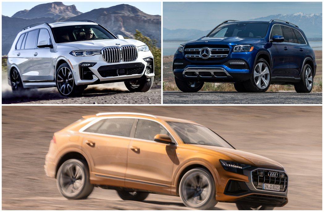 BMW X7、Mercedes-Benz GLS與Audi Q8為目前各品牌中的...