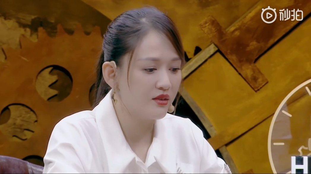 陳喬恩上節目被發現臉腫了一圈。 圖/擷自微博