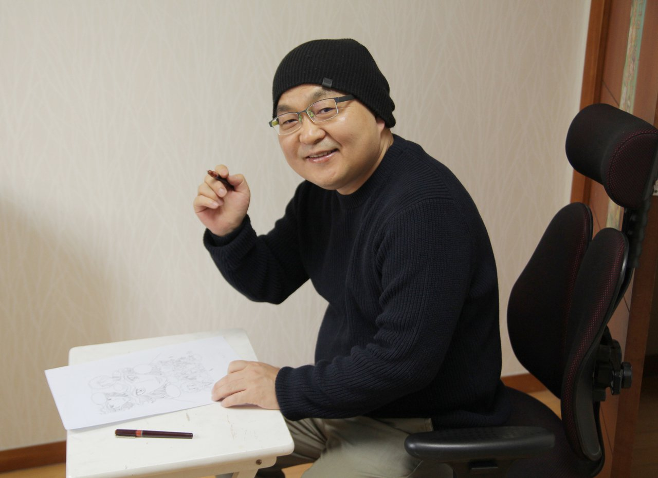 Kang Gyung-Hyo