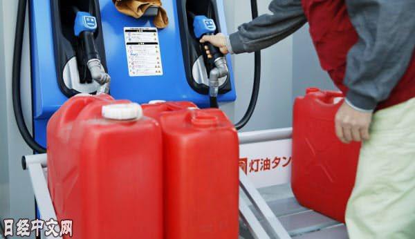 汽油和煤油的價格上升將迅速降低家庭的消費意願