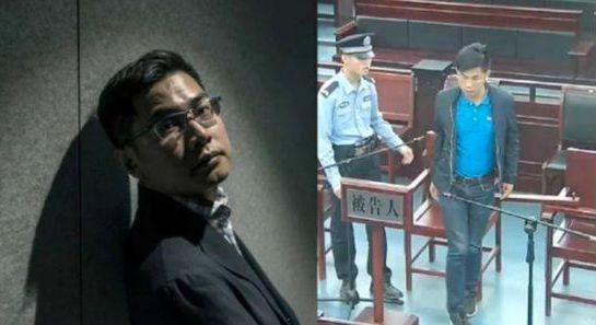 調查局透過人臉辨識系統,比對王立強在澳洲受訪(左圖)與大陸公布在法院受審畫面(右...