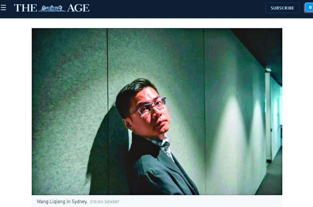 去年11月23日,多家澳洲媒體報導,大陸籍男子王立強自稱中共間諜,已向澳洲政府尋...