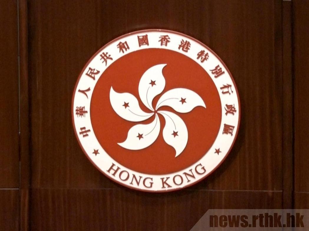 香港特區政府回應美國國會報告,反對外國議會干預。(取自官方香港電台)