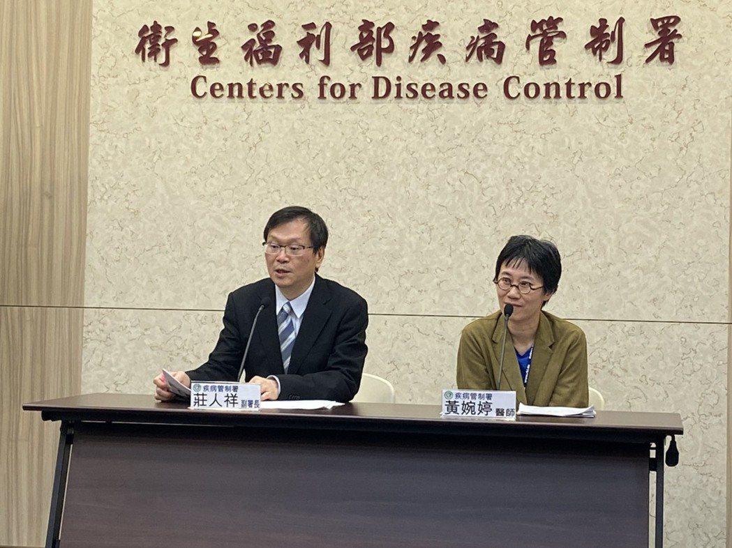 疾管署表示,剛接獲中國通知,病原體初步判定為「新型冠狀病毒」,核酸檢測結果共15...