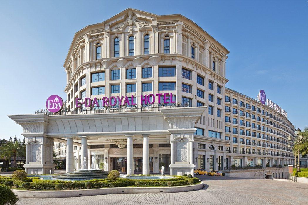 義大皇家酒店。 圖/業者提供