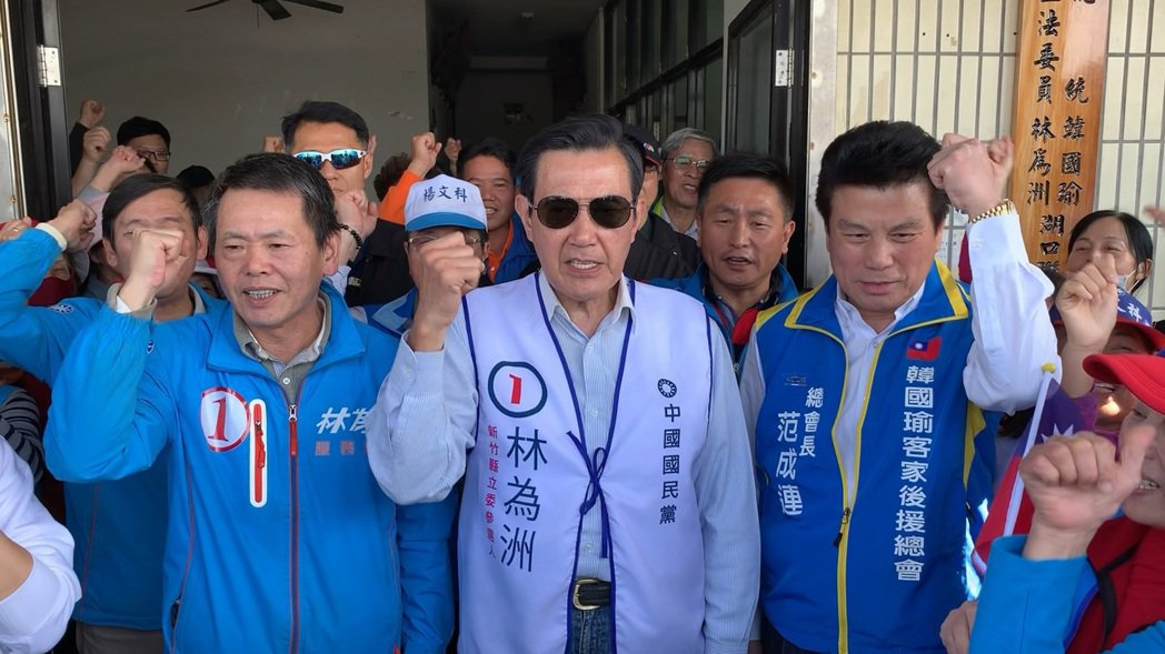馬英九在進行車隊掃街前致詞,他表示,在後天選舉下架蔡英文、下架民進黨,台灣才能有...