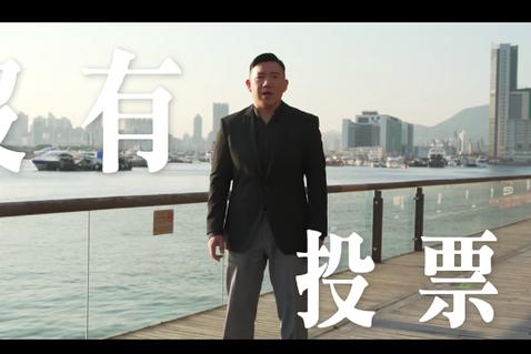 港星杜汶澤積極參與社會運動,對於台灣大選的大選也很關注,倒數2天,他9日上午在臉書PO出46秒香港年輕人抗爭的影片,寫著:「親愛的台灣,你知道你幸福嗎?」感性口吻,傳達出民主的可貴,3小時就已經12...
