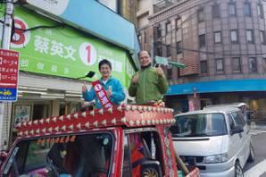 <u>游錫堃</u>幫蔡適應基隆車隊掃街 保台需要專業國防立委