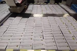 中檢將「黑韓」郵件列選他案 由選委會「行政扣留」