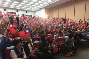藍海外僑胞集結挺韓 吳敦義高喊「新九二共識!」