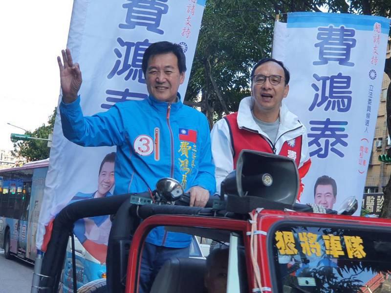 新北市前市長朱立倫下午陪國民黨立委費鴻泰車隊掃街。記者楊正海/攝影