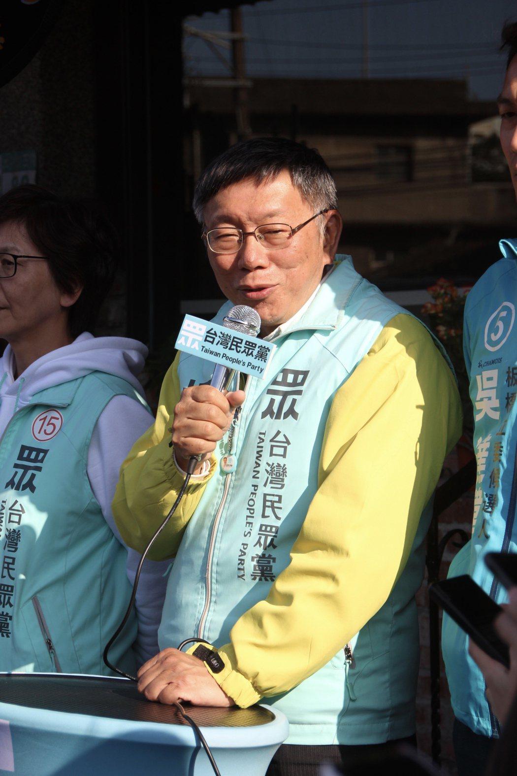 台北市長、民眾黨主席柯文哲今下午在新北市板橋車隊掃街。記者魏翊庭/攝影