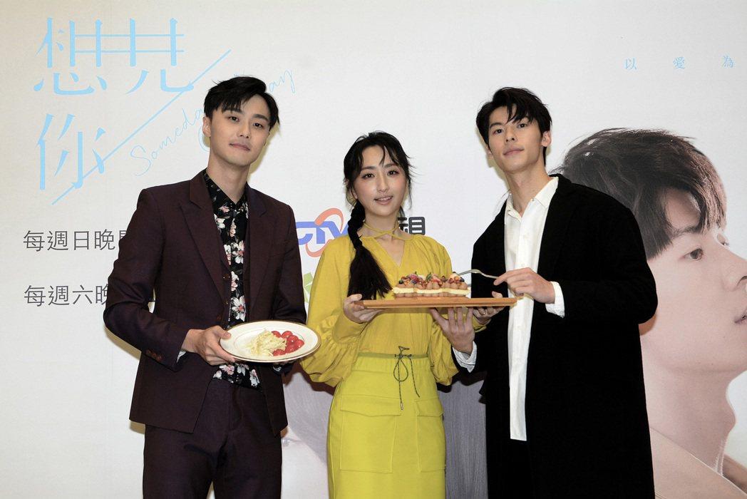 「想見你」收視慶功,施柏宇(左)和許光漢也一同為柯佳嬿(中)慶生。圖/中視提供