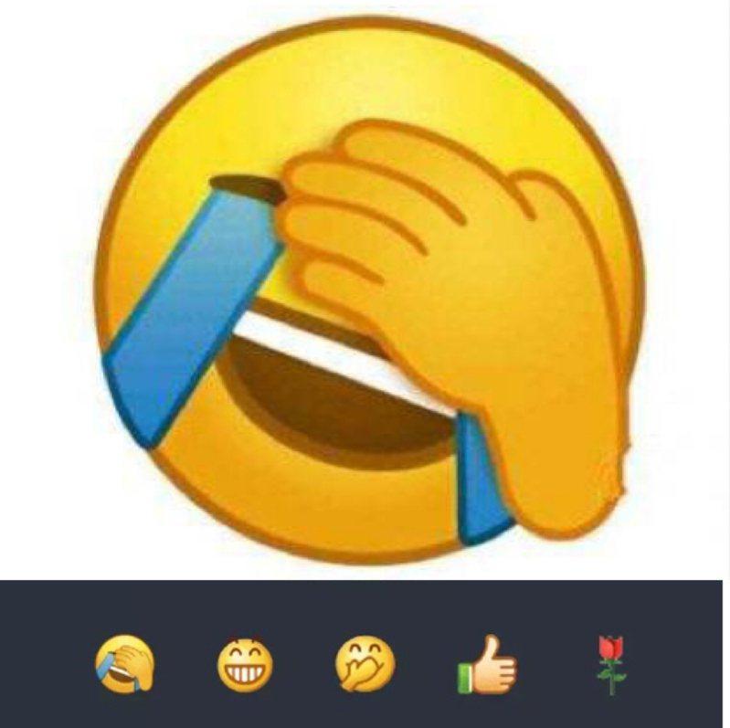 捂臉是最後歡迎的微信表情符號,其次依序為:呲牙、偷笑、強、玫瑰。圖/取自《新浪科技》